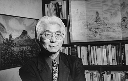 Ronald Takaki | Zinn Eduation Project: Teaching People's History