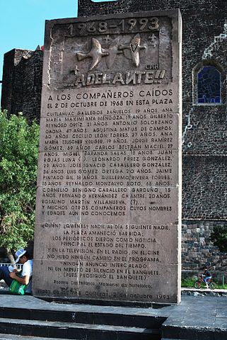 Monument at site of 1968 Mexico City Massacre.