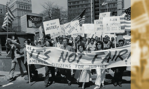 A protest in Detroit. Image: Corky Lee/Smithsonian Magazine.
