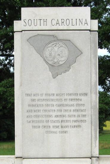 SCMonument_Gettysburg