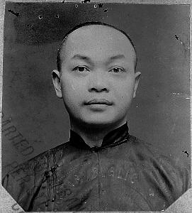 Wong Kim Ark | Zinn Education Project: Teaching People's History