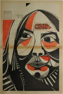 Gidra | Zinn Education Project: Teaching People's History
