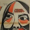 Gidra   Zinn Education Project: Teaching People's History