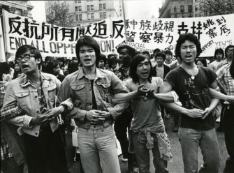 Peter Yew_Police Brutality Protests_ 1975