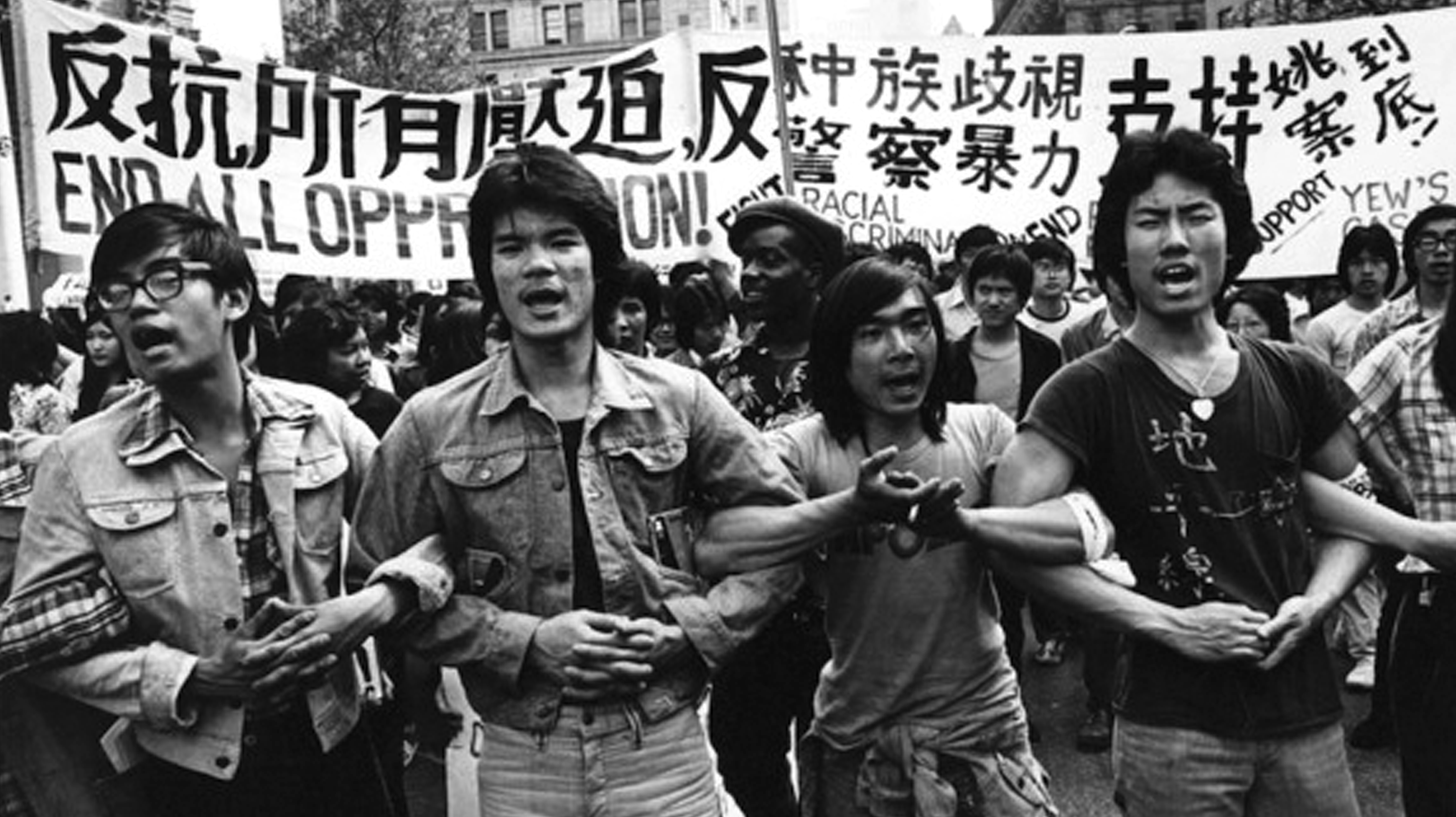 Peter Yew police brutality protesters, 1975. Image: Corky Lee/Interference Archives.