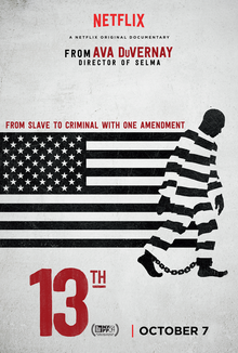 13th film cover
