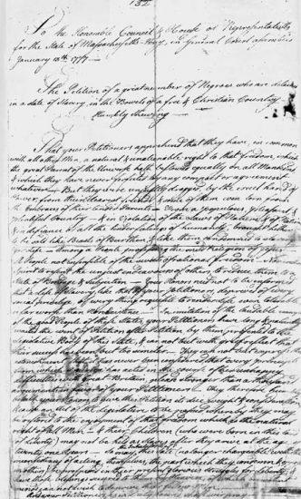Petition, January 13, 1777.